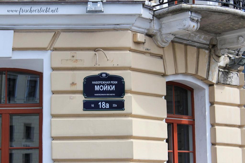 Reiseguide_St_Petersburg_Frisch_Verliebt_7